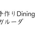dining-garuda