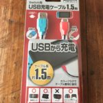 usbcable