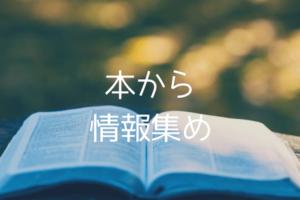 bookinfo