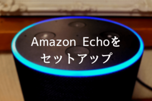setup-echo
