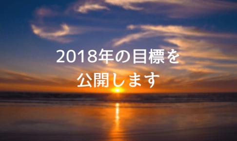 year2018
