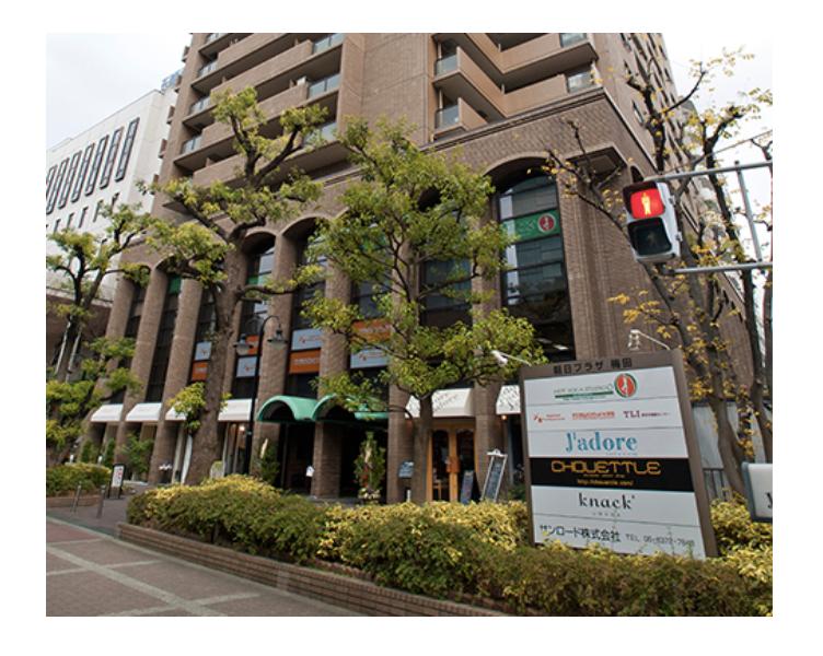 デジタルハリウッド大阪