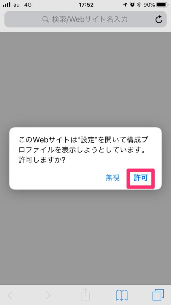 プロファイル